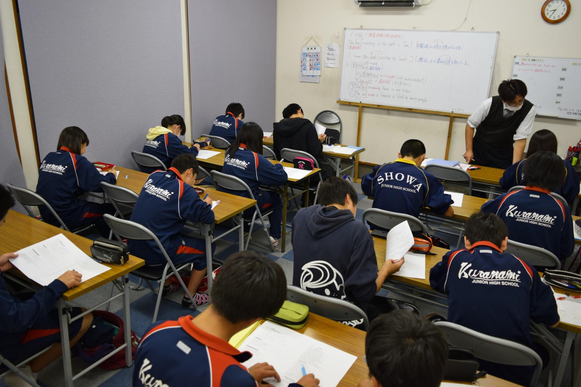 生徒のレベルに沿ったクラス編成